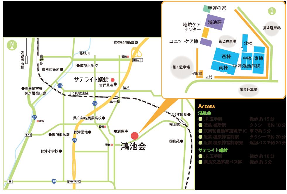 鴻池会マップ