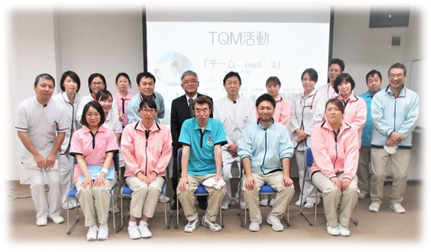 介護教育委員会