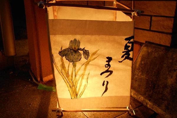 第8回サテライト蜻蛉夏祭り